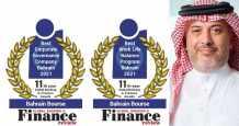 bahrain bond subscription bourse government