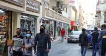 bahrain cases highest were deathsp
