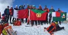 bahrain everest team