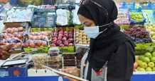 bahrain health ministry restaurants press