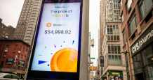 bitcoin group fidelity square trade