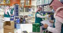 saudi-arabia aid worker anti government