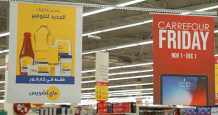 carrefour sellers promotions sales items