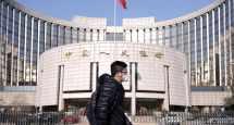 china digital banks currency pboc