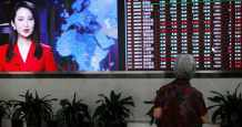 US stock market bulls bears