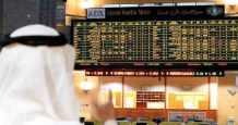 dfm adx session stocks through