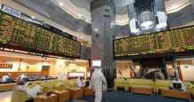 gulf gains markets stocks mideast
