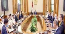 egypt development sinai part northern