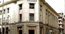 egypt bills bank issues percent