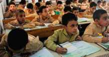 egypt schools students facemasks ministry