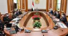 egypt italy cooperation digital transformation