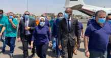egypt reforms substantial