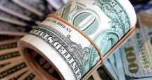 egypt egp currency bank deposits