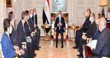 egypt negotiations importance gerd crisis