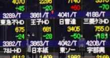 global banks stimulus reuters fed