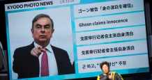 ghosn french investigators lawyers