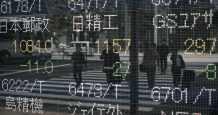 inflation structural shift markets strategist