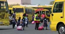 parents schools pupils