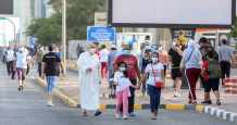 kuwait cases covid reports agobahrain