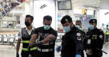 kuwait citizens unvaccinated kuwaiti covid