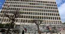 lebanon audit bank president forensic