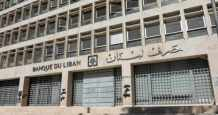 bank alvarez info audit finance