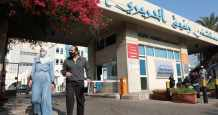 UK hospital beds scrambles virus