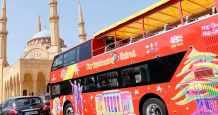lebanon permission lockdown denied appeared