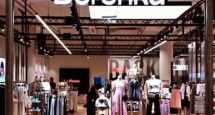 mall sea brands international premier