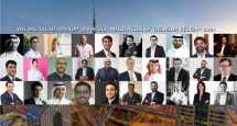 mena fintech region influencers solution