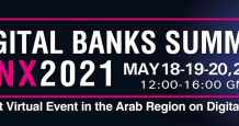middle-east virtual conference cybersecurity women