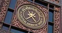 oman bills treasury cbo issues