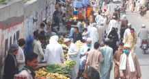 pakistan budget finance economic