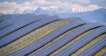 iea investment climate goals energy