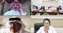 saudi-arabia economic portugal ties saudi