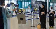 saudi-arabia flight surprise decisions resumption