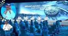 saudi gdp imf growth