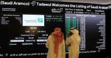 saudi emaar economic city boshnak