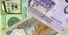 reports budget state shura majlis