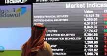 saudi drilling schlumberger ipo backed