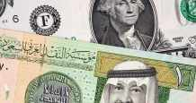 saudi fitch outlook weakening balance