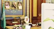 saudi industrial shoura council ministry