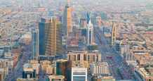 saudi labor market strategy fundamental