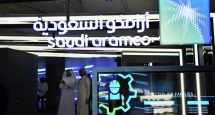 saudi profit aramco
