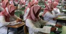 saudi school timeline parents teachers