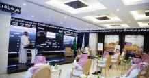 saudi housing company