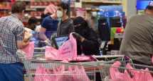 saudi spending consumer percent compared