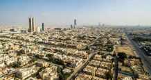saudi leisure tourism