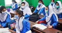schools restrictions pakistan uae country