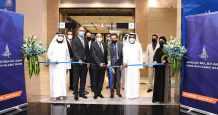 abu-dhabi bond bank emirates development